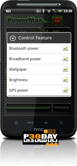 دانلود نرم افزار افزایش عمر شارژ باطری PowerMax v1.1.3 آندروید