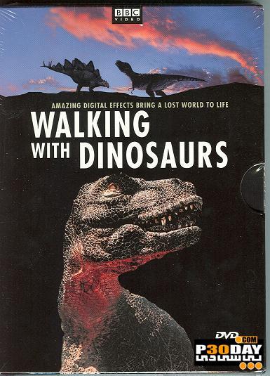 دانلود مستند فوق العاده زیبای همگام با دایناسورها Walking With Dinosaurs