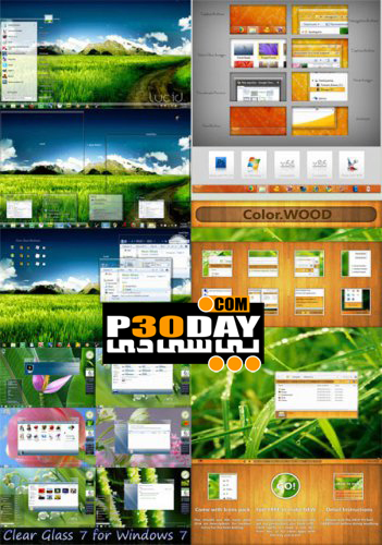 دانلود مجموعه فوق العاده زیبا و شیک تم های ویندوز 7