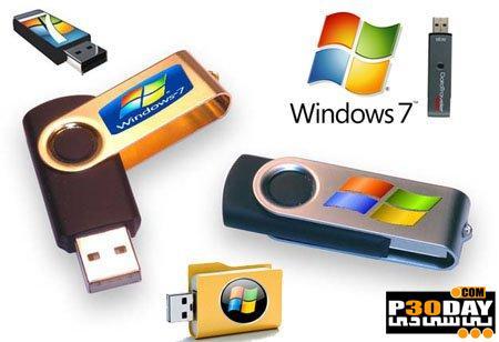 برنامه ساخت فلش بوت برای تمامی ویندوزها Bootable USB Windows Maker 2011