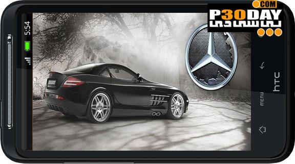 والپیپر زنده ماشین بنز آندروید Mercedes 3D Live Wallpaper v1.2