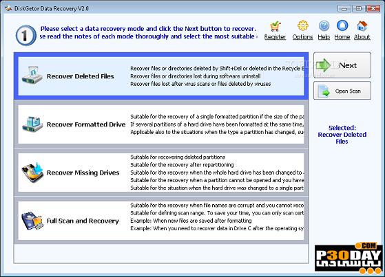 برنامه قدرتمند بازیابی اطلاعات DiskGetor Data Recovery 3.3