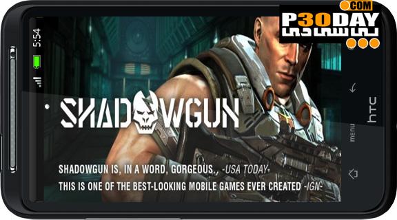 دانلود بازی فوق العاده زیبا و هیجان انگیز Shadowgun v1.0.2 آندروید