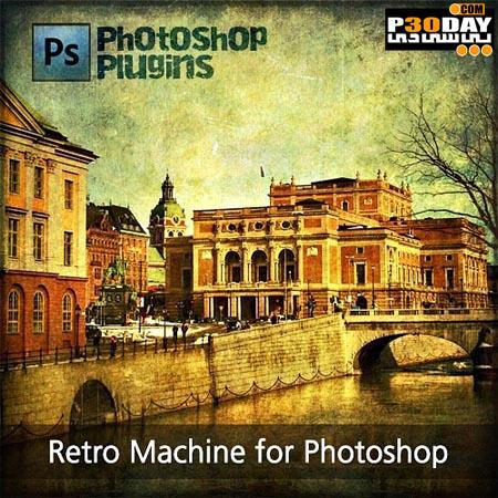 دانلود پلاگین کهنه کردن عکس Retro Machine for Photoshop Full Version