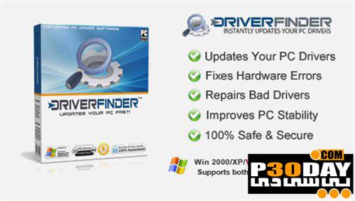 دانلود نرم افزار آپدیت درایورهای کامپیوتر DriverFinder 2.1.0.0