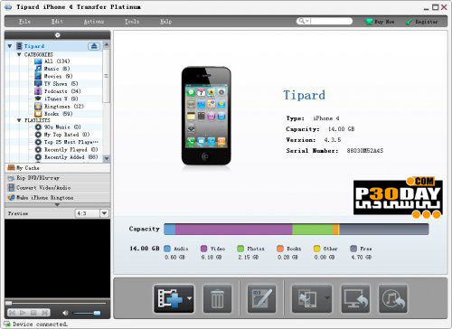نرم افزار انتقال فایل آیفون Tipard iPhone 4 Transfer Platinum 5.1.16