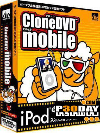 دانلود CloneDVD mobile 1.9.5.0 - تبدیل فیلم به فرمت موبایل
