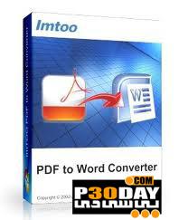 نرم افزار مبدل قدرتمند PDF به Word با ImTOO PDF to Word Converter 1.0.2