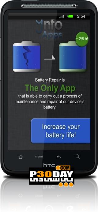 افزایش مدت زمان استفاده از باطری با Battery Repair v1.8.2 مخصوص آندروید