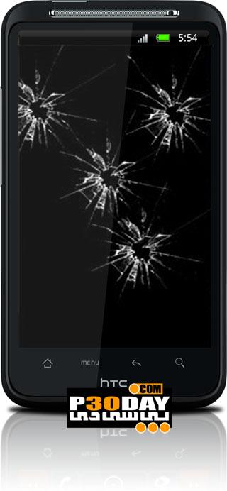 دانلود نرم افزار جالب شکستن صفحه گوشی Screen Bang V4.9 آندروید