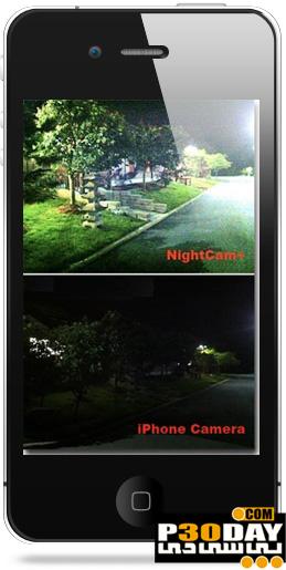 نرم افزار فیلمبرداری در شب با آیفون NightCam+ -