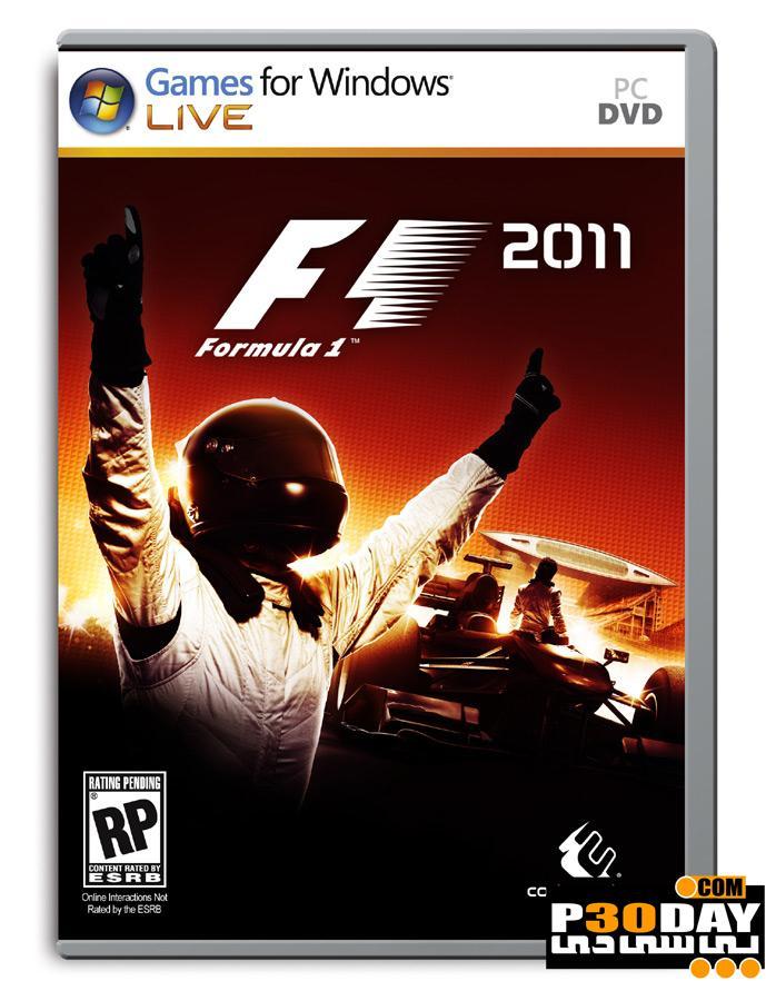 دانلود بازی فرمول یک F1 2011 + کرک