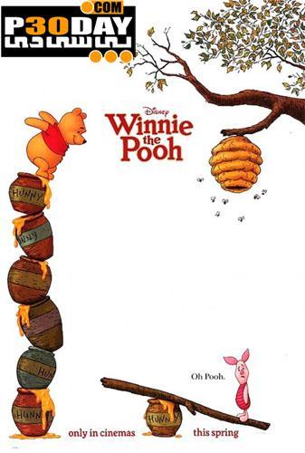 دانلود انیمیشن Winnie The Pooh 2011 با لینک مستقیم + زیرنویس فارسی