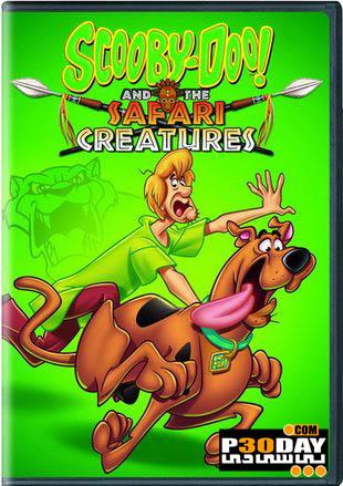 دانلود انیمیشن Scooby Doo Safari Creatures 2012 با لینک مستقیم