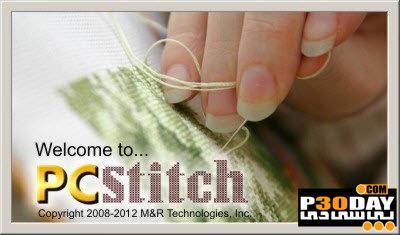 نرم افزار طراحی تصاویر بصورت کوبلن PCStitch 10.00.020