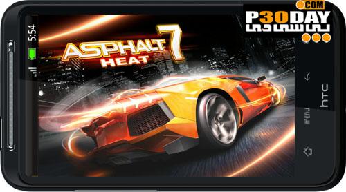 دانلود بازی ماشین سواری آندروید Asphalt 7 Heat