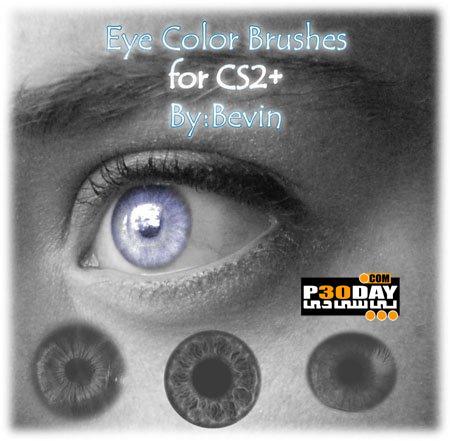 دانلود براش تغییر رنگ چشم ها Eye Color Brushes For Photoshop