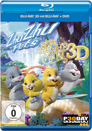 دانلود انیمیشن Quest for Zhu 2011