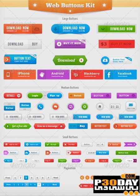 دانلود مجموعه فایل های لایه باز Web Buttons Kit