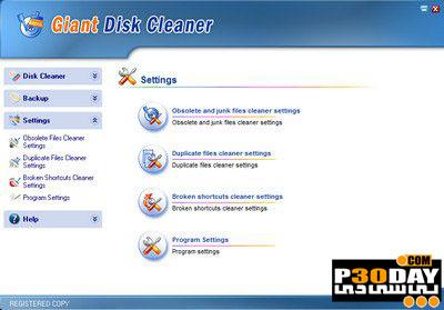 نرم افزار پاک سازی کامل فایل های بیهوده Giant Disk Cleaner 3.1