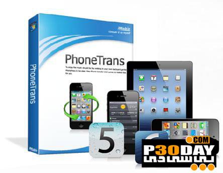 دانلود نرم افزار مدیریت سیستم عامل iOS با PhoneTrans Pro v.1.1.0