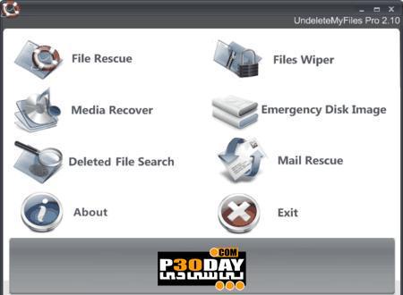 برنامه قدرتمند بازیابی اطلاعات SeriousBit UndeleteMyFiles Pro 2.1
