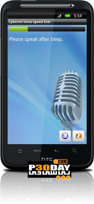 فرمان تماس صوتی آندروید Voice Speed Dial v1.2.12