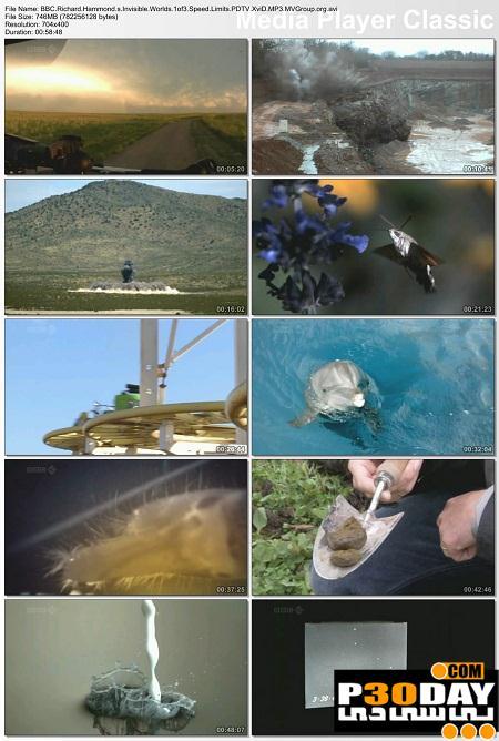 فیلم مستند دنیای نامرئی BBC Richard Hammond's Invisible Worlds