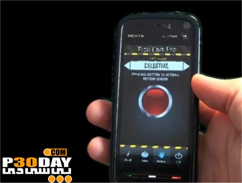 نرم افزار بی نظیر شبیه سازی صدای باد شکم موبایل سیمبین Pico Fart v2.01