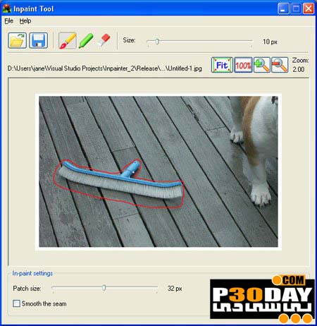 دانلود نرم افزار حذف اشیاء از تصاویر Photo Objects Eraser 1.0