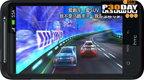 دانلود بازی ماشین سواری آندروید AOTR v1.0.0