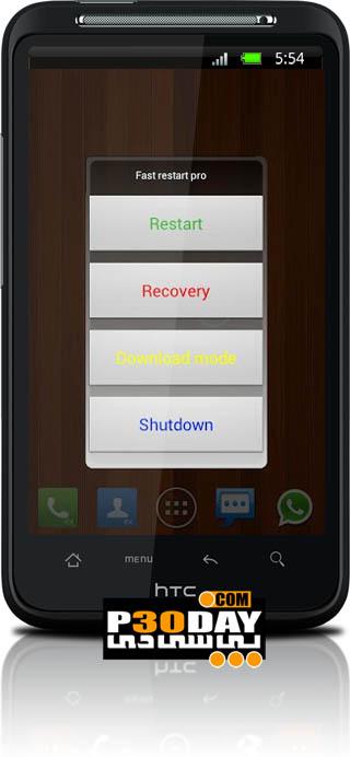 دانلود نرم افزار ریستارت سریع گوشی Fast Restart Pro آندروید