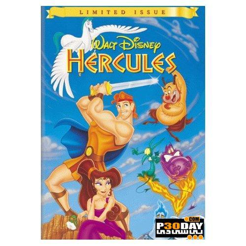 دانلود انیمیشن زیبای هرکول - Hercules 1997