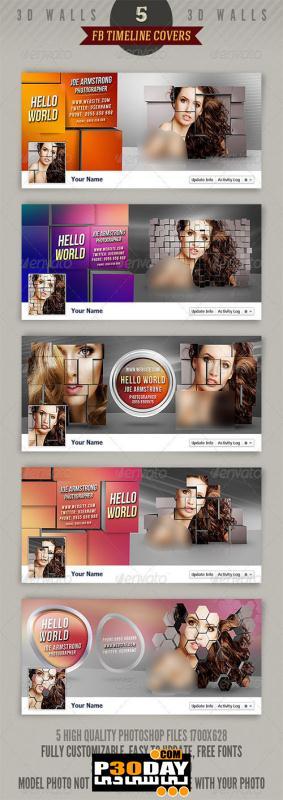 دانلود هدر سه بعدی و لایه باز فیس بوک Facebook Timeline Covers – 3D Wall