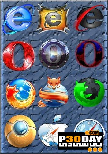 دانلود آیکونهای زیبا با موضوع مرورگرهای اینترنتی Icons for Browsers