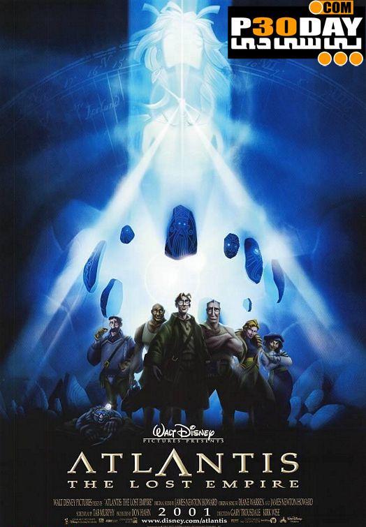 دانلود انیمیشن Atlantis The Lost Empire 2001
