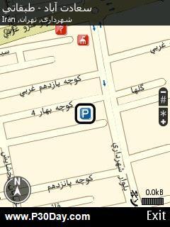 دانلود کاملترین نقشه مسیریاب موبایل جاده های ایران همراه با صدا Nokia Iran Map