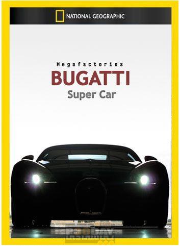 دانلود دوبله فارسی مستند سریعترین خودرو جهان Megafactories: Bugatti