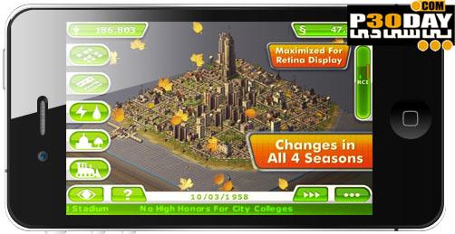 دانلود بازی مدیریت شهر سازی مخصوص آیفون SimCity Deluxe v1.0.1