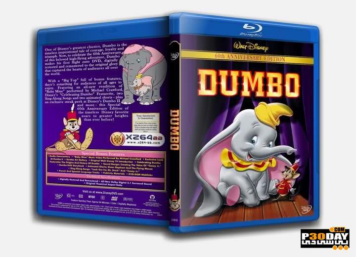 دانلود انیمیشن خاطره انگیز فیل پرنده Dumbo 1941