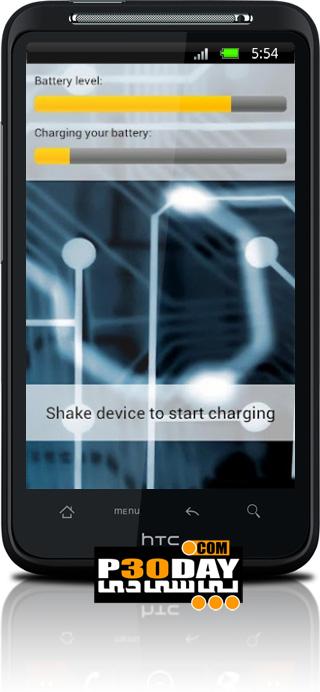 نرم افزار شارژ باتری موبایل آندروید با تکان دادن آن Shake To Charge Battery v1.2
