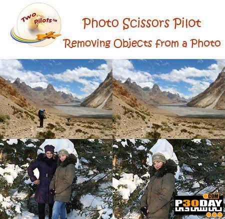 برنامه حذف کردن اشیا اضافه در تصاویر Photo Scissors Pilot 1.2 Portable