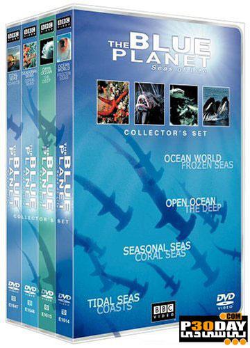 دانلود مستند فوق العاده زیبای سیاره آبی ( بصورت کامل ) The Blue Planet