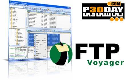 دانلود برنامه انتقال فایل از طریق اف تی پی FTP Voyager 15.2.0.15