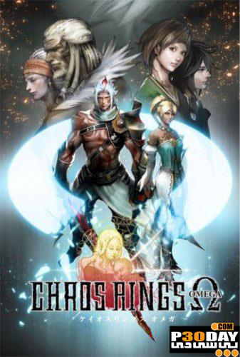 بازی جدید و فوق العاده زیبای Chaos Rings Omega v1.0.0 آیفون