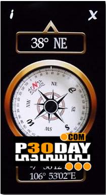 نرم افزار قطب نمای دیجیتالی Digital Compass v4.00 سیمبیان 3