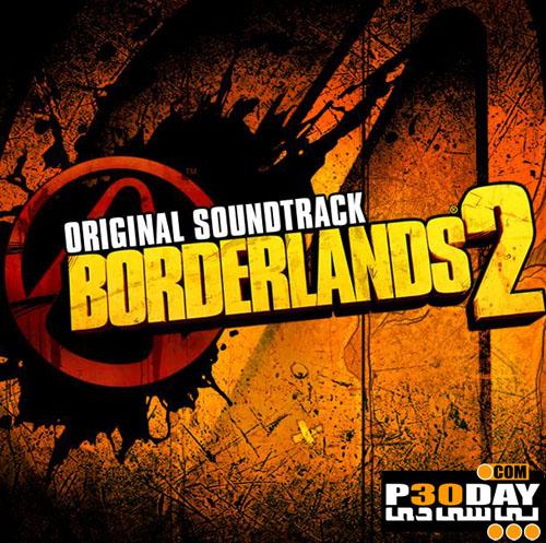 دانلود موسیقی متن فوق العاده بازی Borderlands 2 اثری از Jesper Kyd