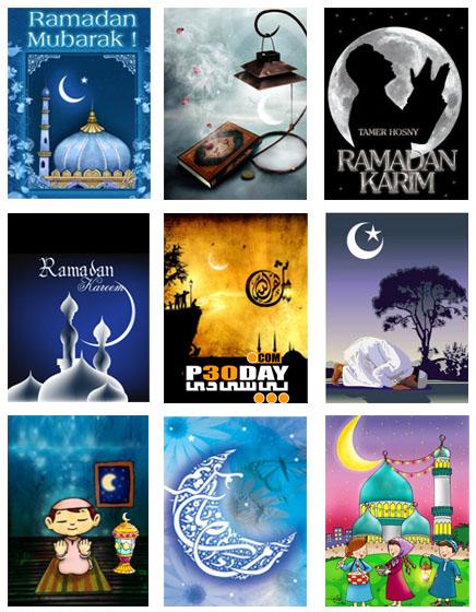 دانلود مجموعه والپیپرهای شماره 1 ماه رمضان مخصوص موبایل