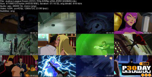 دانلود انیمیشن Justice League Doom 2012 با لینک مستقیم