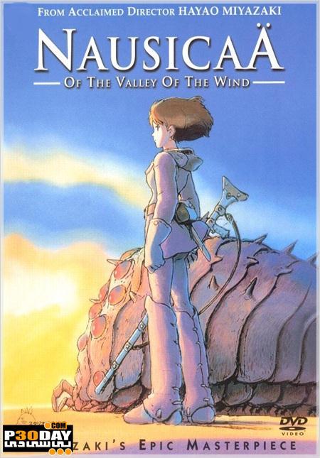 دانلود انیمیشن زیبای Nausicaa of the valley of the Wind 1984